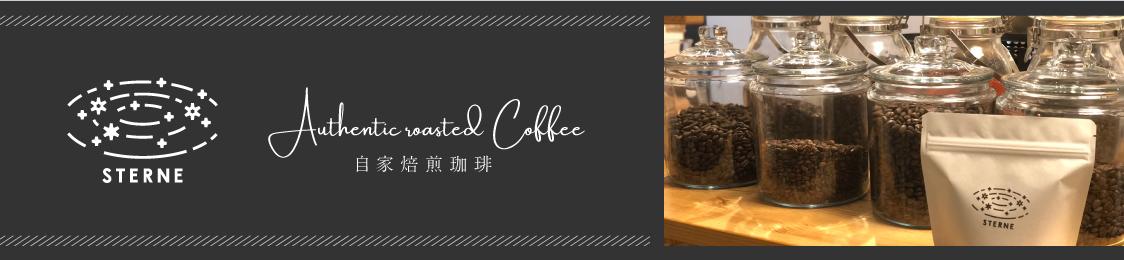 STERNE COFFEE ROASTERY