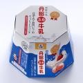 丹那牛乳と静岡いちごのチョコレートクランチ小 (8個入り)