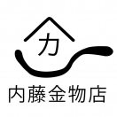 内藤金物店
