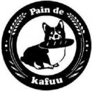 Pain de kafuu (パン ド カフー)
