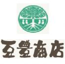 豆豊商店(手作り豆菓子専門店)