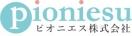 ピオニエス株式会社