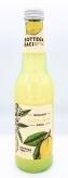 シチリアンレモンソーダ(オーガニック炭酸飲料)