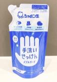 手洗いせっけん バブルガード(詰替用)