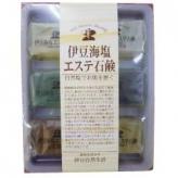 伊豆海塩エステ石鹸セット(6個入り)