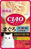 〈CIAOパウチ〉乳酸菌入り まぐろ ささみ入り ほたて味 96袋