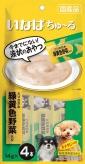 〈いなば ちゅ~る〉とりささみ 緑黄色野菜入り 1パック(4本入り)
