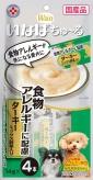 〈ちゅ~る〉食物アレルギーに配慮ターキーミックス野菜入り48本