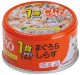 〈CIAO 年齢別 子猫/シニア〉1歳までの子猫用 まぐろ&しらす 48缶