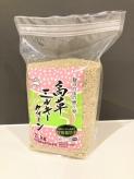 高草ミルキークイーン玄米 2kg