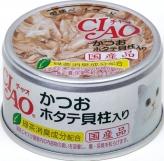 〈CIAO ホワイティ(かつお白身シリーズ)〉かつお ホタテ貝柱入り 48缶