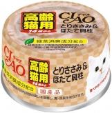 〈CIAO 年齢別 子猫/シニア〉14歳からのとりささみ&ほたて貝柱 48缶