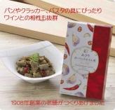 あさりガーリックオイル煮(70g)