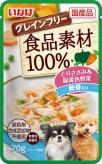 〈食品素材100%〉とりささみ&緑黄色野菜 軟骨入り48袋