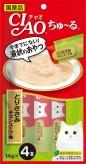 〈CIAO ちゅ~る〉とりささみ チキンスープ味 48パック