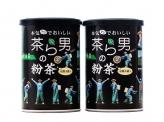 茶ら男の粉茶 0.5gX20袋