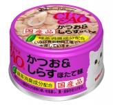 〈CIAO ホワイティ(かつお白身シリーズ)〉かつお&しらす ほたて味 48缶