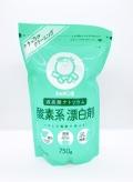 シャボン玉 酸素系漂白剤