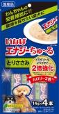 〈エナジーちゅ~る〉とりささみ48本