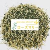 GTA22 ローズマリー フレーバー緑茶 オーガニックハーブ 富士山茶葉