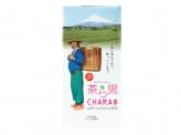 茶ら男くんのshow売茶(山大地)100g
