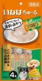 〈いなば ちゅ~る〉とりささみ&5つの野菜 48パック