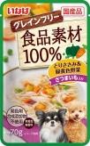 〈食品素材100%〉とりささみ&緑黄色野菜 さつまいも入り48袋