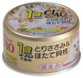 〈CIAO 年齢別 子猫/シニア〉1歳までの子猫用 とりささみ&ほたて貝柱 48缶