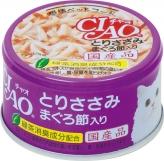 〈CIAO ホワイティ(とりささみシリーズ)〉とりささみ まぐろ節入り 48缶