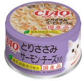 〈CIAO ホワイティ(とりささみシリーズ)〉とりささみ サーモン・チーズ入り 48缶