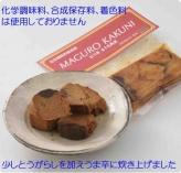 ピリ辛まぐろ角煮(100g)