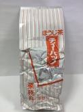 業務用 業務用焙茶TB(5g×100入)