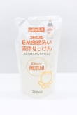 シャボン玉 EM食器洗い液体せっけん(詰替用)