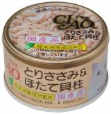 〈CIAO ホワイティ(とりささみシリーズ)〉とりささみ&ほたて貝柱 48缶