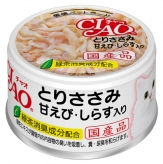 〈CIAO ホワイティ(とりささみシリーズ)〉とりささみ 甘えび・しらす入り 48缶