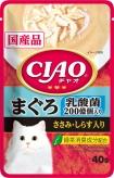 〈CIAOパウチ〉乳酸菌入り まぐろ ささみ・しらす入り 96袋