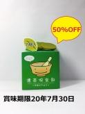 50%OFF わけあり 濃茶倶楽部 ~お茶のチョコ~ 賞味期限20年7月30日