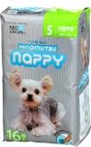 ネオ・オムツ Nappy S(192枚)体重3~6kg