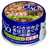 〈CIAO ホワイティ(とりささみシリーズ)〉とりささみ&きはだまぐろ かつお節入り 48缶