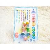 富士山 七福神根付けストラップ 日本のお土産小物 開運 縁起物