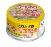 〈CIAO 毛玉配慮〉毛玉配慮 とりささみ 48缶