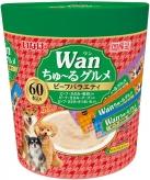〈Wanちゅ~るグルメ〉ビーフバラエティ8本