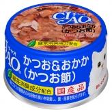 〈CIAO ホワイティ(かつお白身シリーズ)〉かつお&おかか(かつお節) 48缶