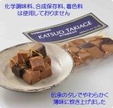 かつお炊き上げ(100g)