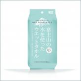 富士山の水99%ウェットタオルハンディ (30枚入り)