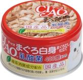 〈CIAO 乳酸菌〉まぐろ白身 まぐろだし仕立て 48缶