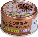 〈CIAO ホワイティ(とりささみシリーズ)〉とりささみ 鯛入り 鯛だし仕立て 48缶