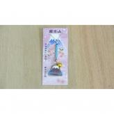 富士山 クリアキューブ桜根付け ブルー