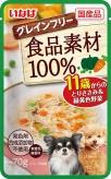 〈食品素材100%〉11歳からのとりささみ&緑黄色野菜48袋
