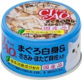 〈CIAO ホワイティ(まぐろ白身シリーズ)〉まぐろ白身 ささみ・ほたて貝柱入り 48缶